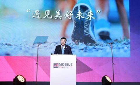 【PPT全文】中国移动董事长尚冰:智慧引领 未来无限