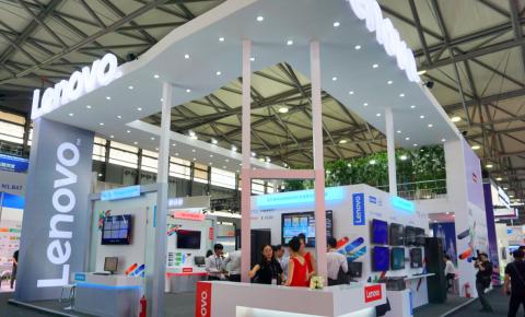 遇见美好未来!联想智能IoT亮相MWC上海大会