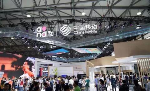 """中移物联网发布六款产品布局""""云、管、端"""""""