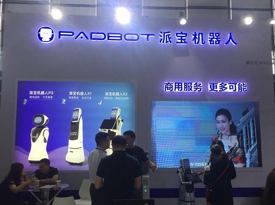 小伙伴们都惊呆了!PadBot携三款品牌机器人登陆MWC!
