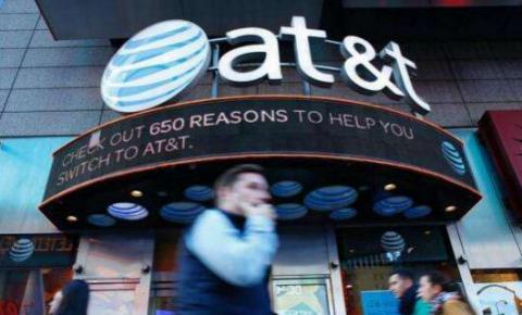 AT&T收购在线广告交易公司AppNexus,推进电视和视频广告业务