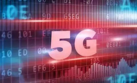 5G预计2020年实现<font color=