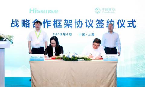 海信集团与中国移动宣布签署战略合作框架协议