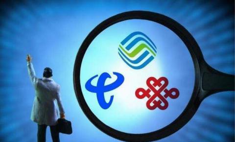 三大运营商公布5G发展计划:2020年实现正式<font color=