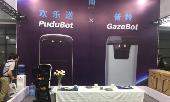 谁说机器人一定要人形!普渡科技告诉你机器人也可以这样做!