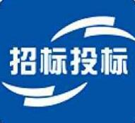 睢县广播电视台无线数字机顶盒招标采购项目竞争性谈判公告