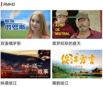 RealMedia HD正式商用部署,生态系统初具规模