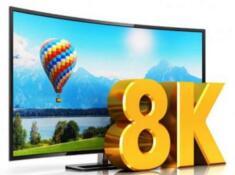 三星LG夏普陆续推出8K电视 中国将成8K电视主战场