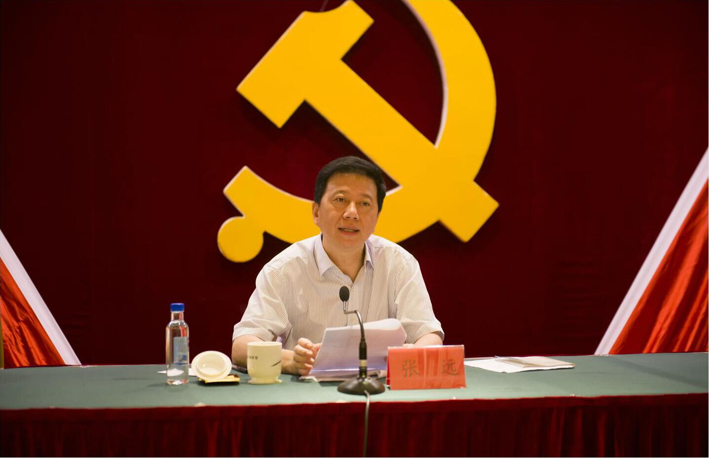 "福建广电网络:建党97周年暨""报告会 <font color="