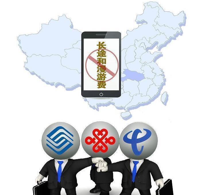 中国移动终于醒悟: 推出39元40G<font color=