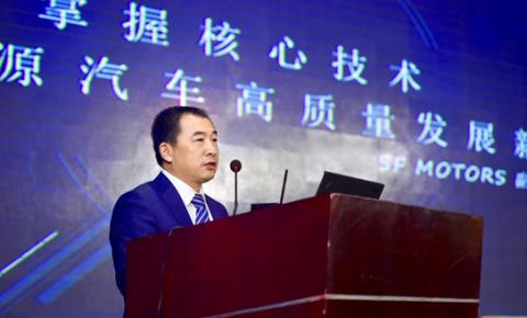SF MOTORS副总裁许林:技术是推动<font color=