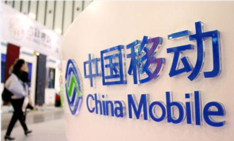 中国移动是否还能继续领跑5G时代?