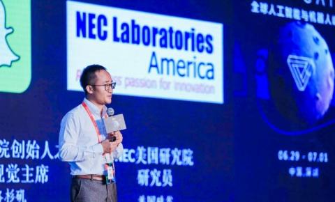 """云天励飞王孝宇:""""AI,从学术到产业"""""""