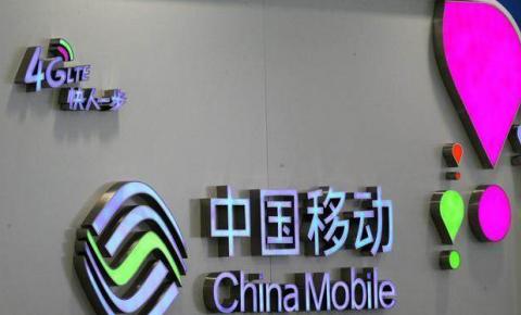中国移动18元套餐,100MB国内流量+30分语音,网友:我要转网