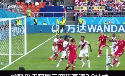 世界杯迄今最火的一场比赛 一文看懂世界杯背后的阿里云黑科技