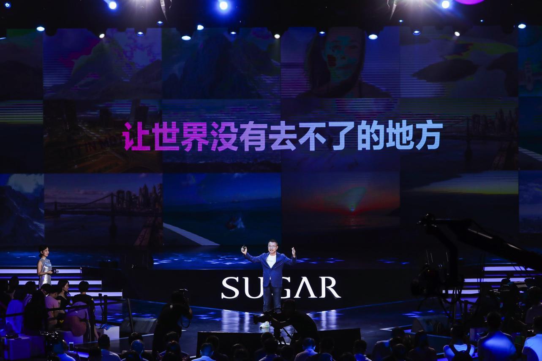 全球首款翻译手机糖果S20发布:支持104种语言,售价1999元