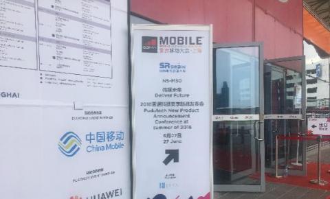 传续未来—普渡科技新品发布会亮相上海,现场大招频发