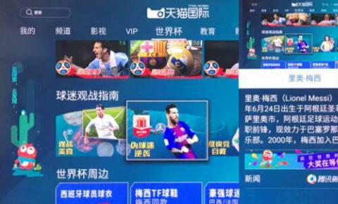 第十四届中国数字电视产业发展大会召开 高端、大屏、智能化将是未来发展趋势