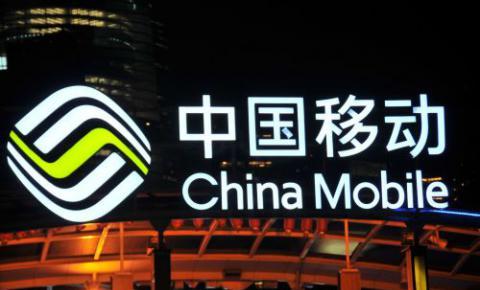 """美以""""国家安全""""为由拒绝中国移动进入美市场,中方回应"""