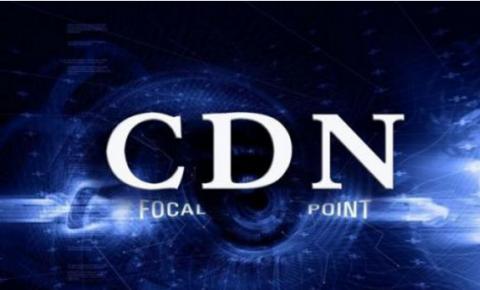 工信部:第14批获得CDN、云服务牌照的企业共有6家