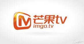 """芒果TV""""(1+N)X""""模式的营销实践"""