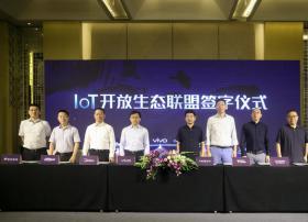 IoT开放生态联盟成立,全开放智慧生态体系即刻降临!