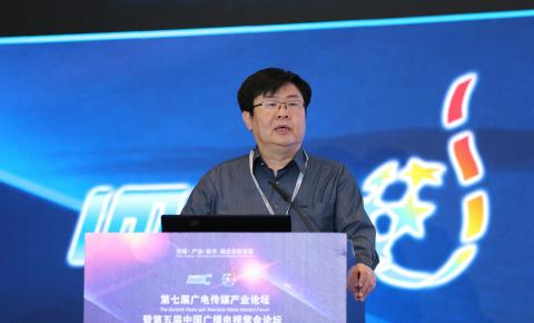宋建武:互联网朝着移动化、智能化、平台化发展