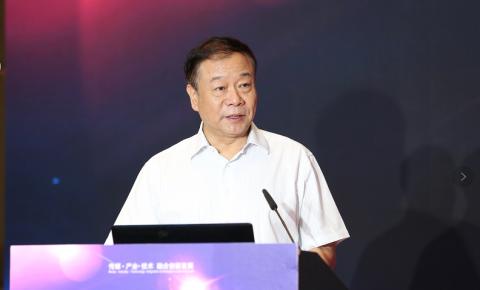 第五届中国广播电视紫金论坛在南京召开!