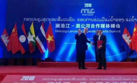 国际视通(CCTV+)与老挝国家电视台达成合作