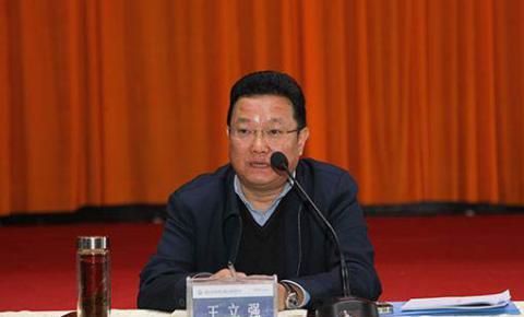 【人事】陕西广电:晏兆祥辞去董事长职务,王立强接棒!