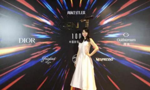 """Yi+ CEO张默与何猷君、林徽因后人荣登""""中国100先锋榜"""""""