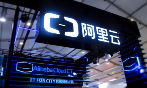 拥有最强机器视觉能力,阿里云ET城市大脑发布第四款AI视觉产品