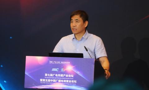 【PPT全文】丁文华:中国国家4K/UHD体系的发展现状