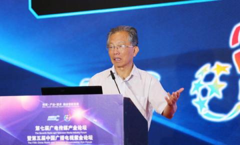 中国工程院院士刘韵洁:未来网络的发展趋势与前景