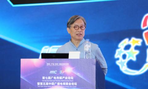 【论坛综述】未来广电业不会倒下!融合创新是关键