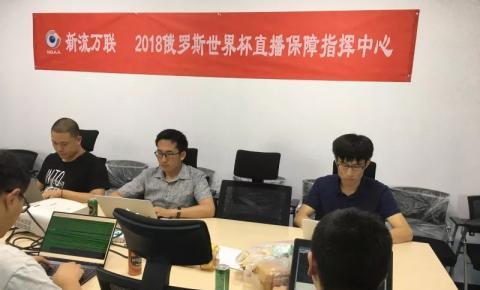 【专访】新流万联王磊:5G将至,CDN服务商路在何方