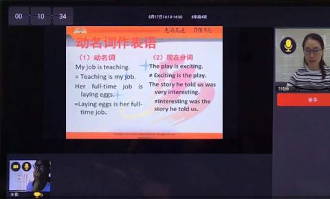 大屏互动教育风口来临 CIBN互联网电视推出全新互动教学模式