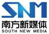 南方新媒体招股说明书及公司相关确认意见