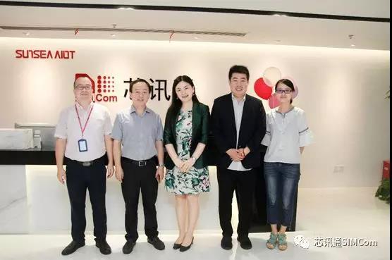 重庆市经济和信息化委员会与中国信通院西部分院赴芯讯通调研