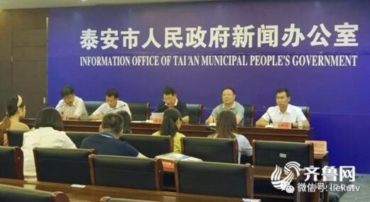 山东泰安今年9月底前实现建档立卡贫困户广播电视户户通