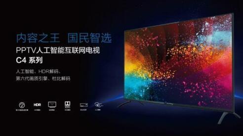 C位出道实力圈粉,PPTV智能电视有颜更有料