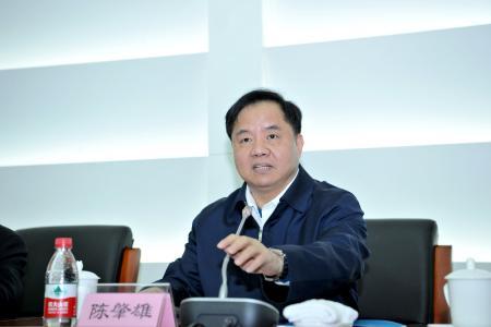 陈肇雄出席2018年全国电信普遍服务工作电视电话会议
