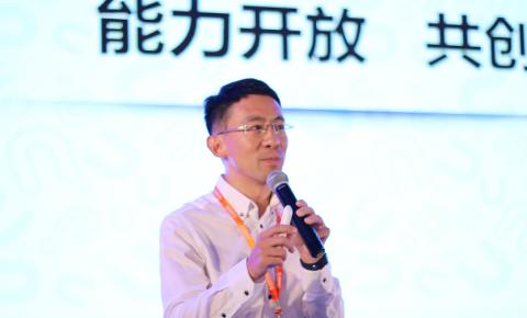 【回顾】优友互联赵松:运营商能力开放 共创合作共赢