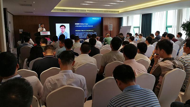 移远通信分享NB-IoT经验 助力多地燃气行业发展