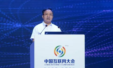 陈肇雄:推动我国互联网发展再上新台阶