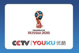 被指劫持世界杯广告流量 有票遭优酷起诉索赔300万