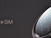 【MVNO虚商专题报导】国内eSIM模组企业及产品盘点