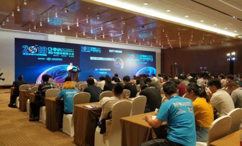 与大咖同台论道 网宿在中国互联网大会分享了啥?