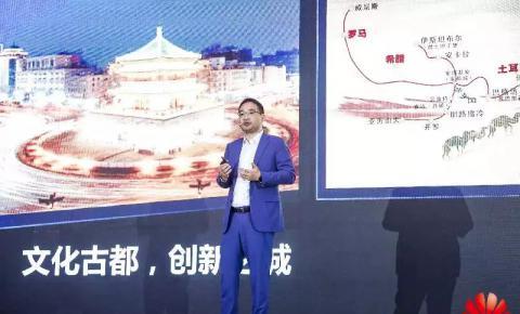 华为郑叶来:+AI时代,在创新的道路上加速奔跑