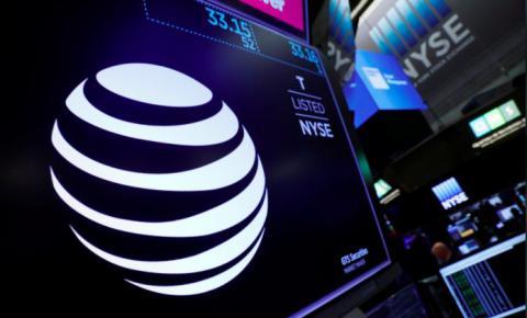 AT&T宣布收购网络安全公司AlienVault